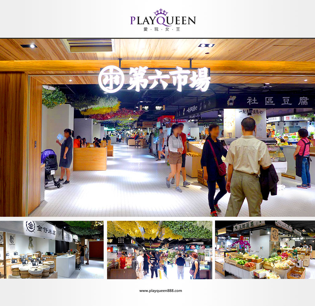 第六市場、金典綠園道、勤美、全台第一間、百貨公司、菜市場、好市發生、台中景點、好市發生、勤美綠園道、第六市集