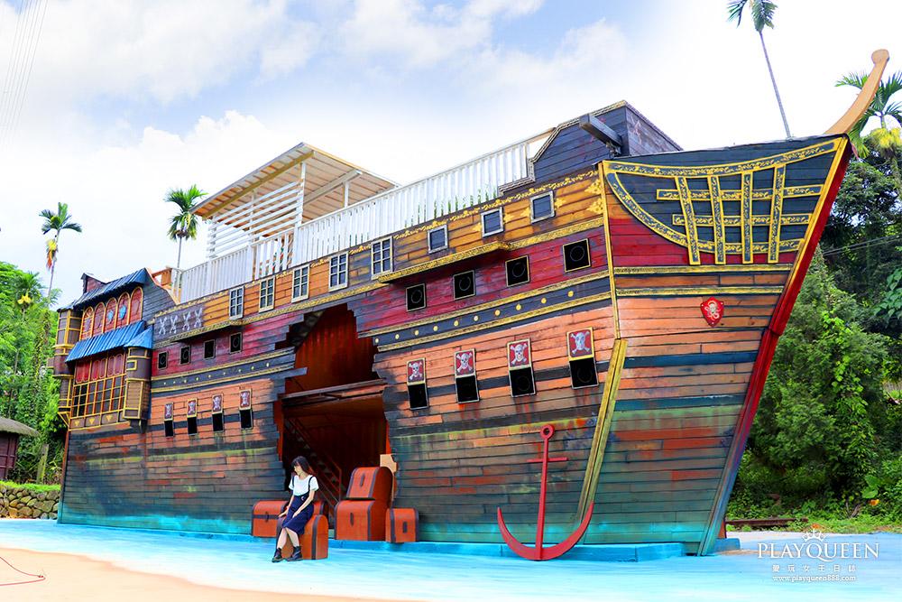海盜村景觀彩繪園區-南投竹山最新景點,3D、4D彩繪牆、超巨大海盜船、遊戲沙坑,親子旅遊必訪新秘境 !