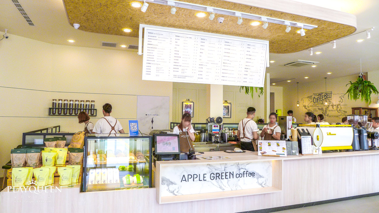蘋果綠咖啡黎明店