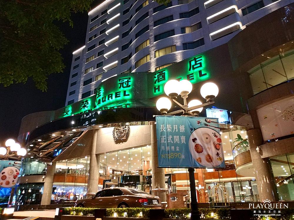 台中長榮桂冠酒店,咖啡廳自助吧Buffet,生猛海鮮、生魚片吃到飽!