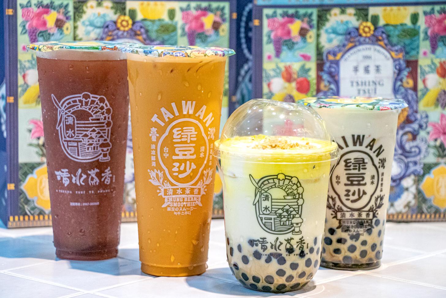 清水茶香,台中北屯昌平店全新開幕,創新飲品流心奶黃啵啵奶全新上市!
