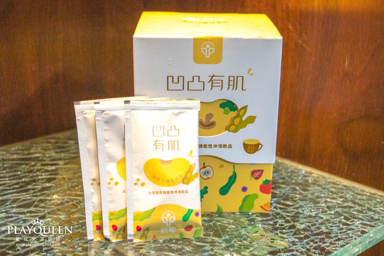 統耀凹凸有肌大豆胜肽機能性沖泡飲品,零脂肪,熱量控制補充營養聖品