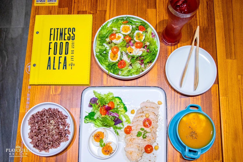 奧兒法輕食健身餐|台中市水煮健康餐,健身熱量控制,頂級餐廳水準的美味健康餐!