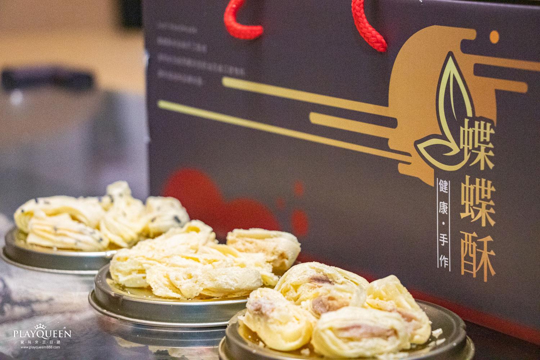 38熊蝶蝶酥,人氣辦公室團購零食,新年伴手禮,客製化禮品包裝!