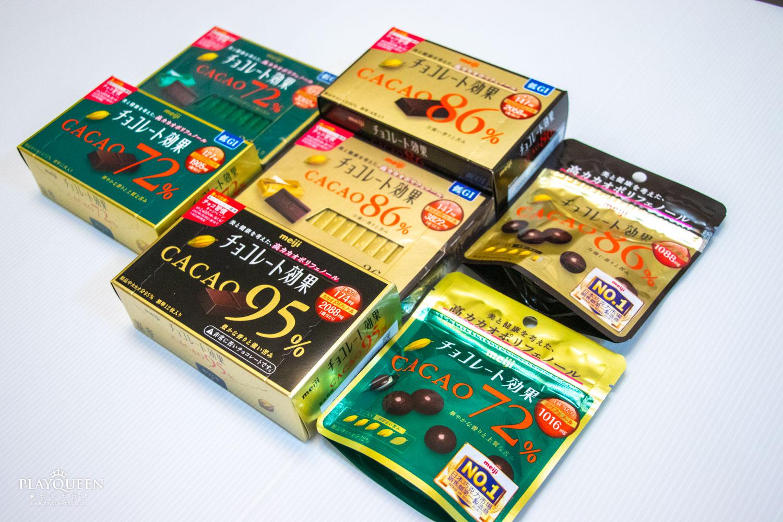 CACAO明治巧克力,CACAO72%、86%、95%黑巧克力,可可多酚類物質、神清氣爽大腦不卡卡!