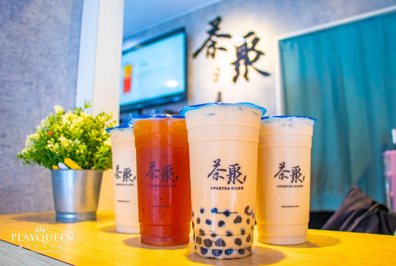 茶聚長春店I-partea,台北中山區飲料店,一杯完熟好茶征服你的味蕾!