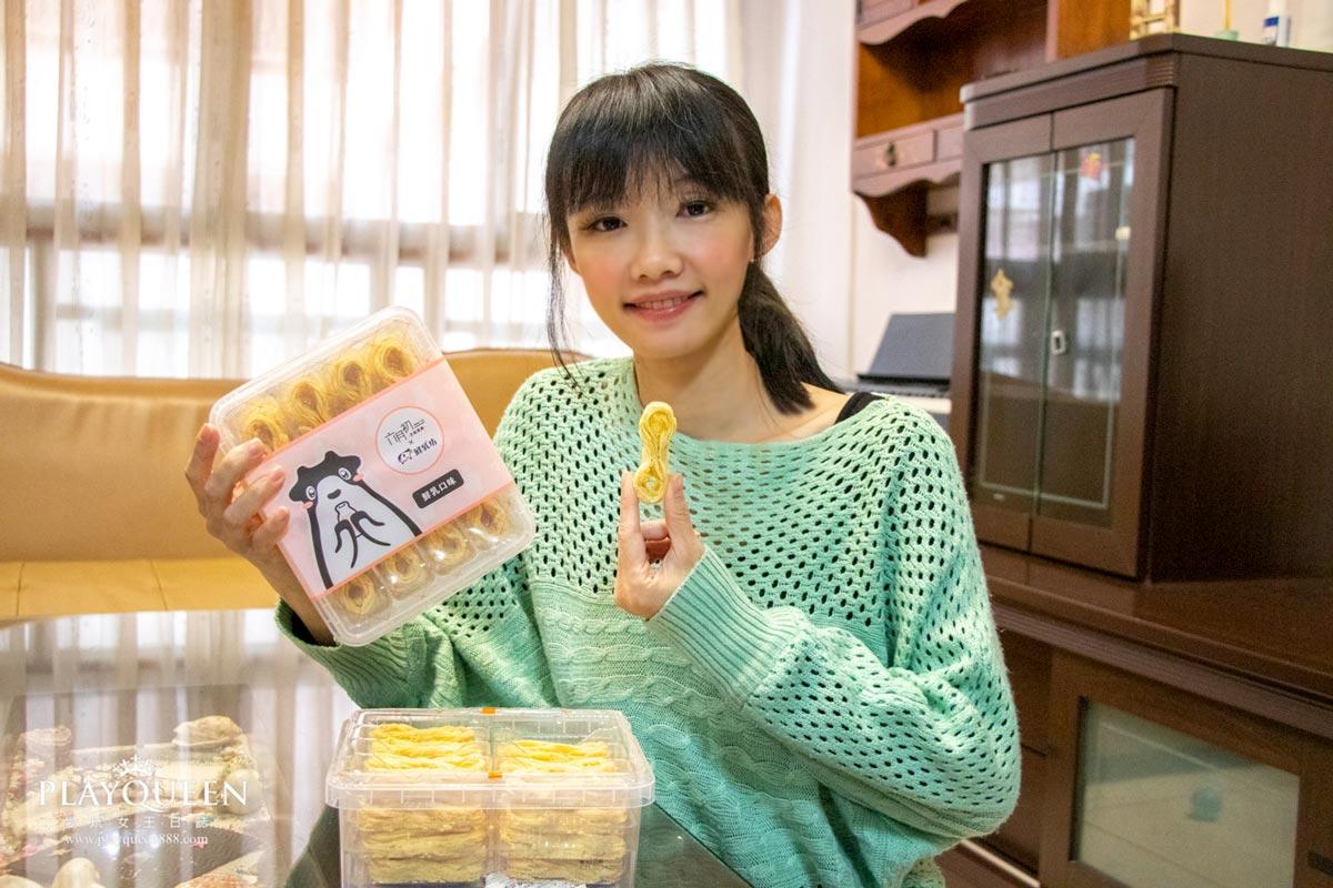 六月初一X鮮乳坊,聯合出品8結蛋捲,台北米其林一星蛋捲,超強團購美食!