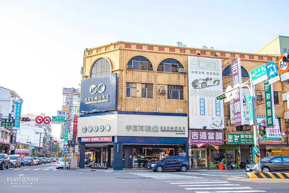 【手目耳眼鏡】台南文化中心門市,猶如置咖啡店,獨家旅行式配鏡,年輕人配鏡第一選擇