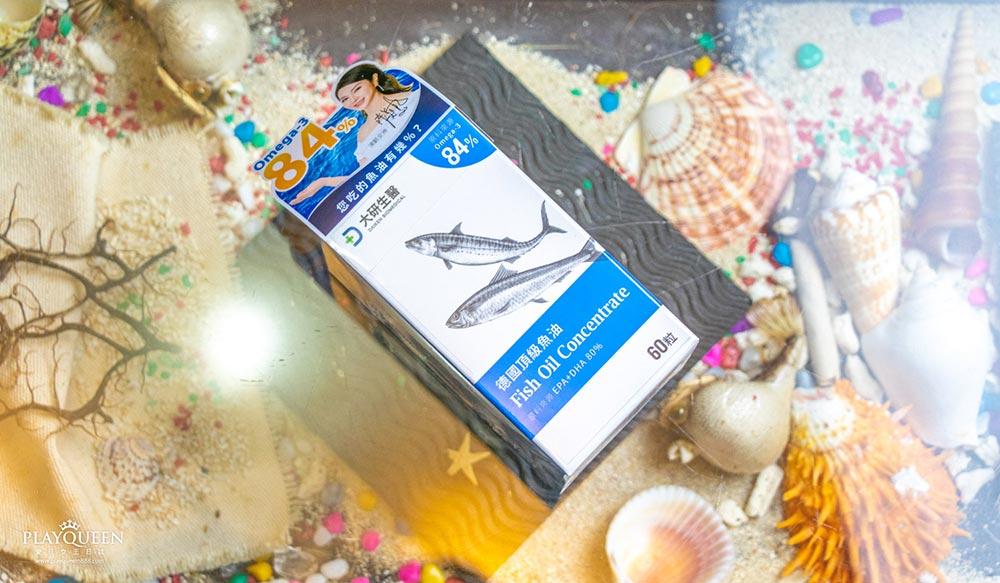 魚油、魚肝油如何選擇? 大研生醫84%德國頂級魚油,吃魚油好處、魚油推薦