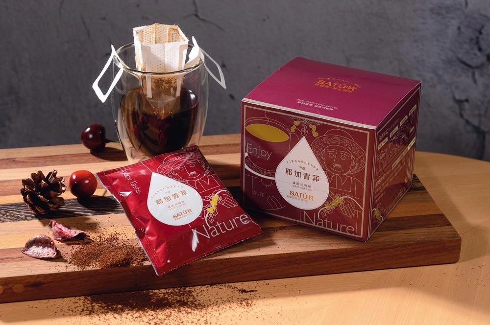 SATUR薩圖爾精品咖啡|耶加雪菲濾掛式咖啡、雀躍濾掛咖啡,CQI、SCA頂級咖啡品質認證