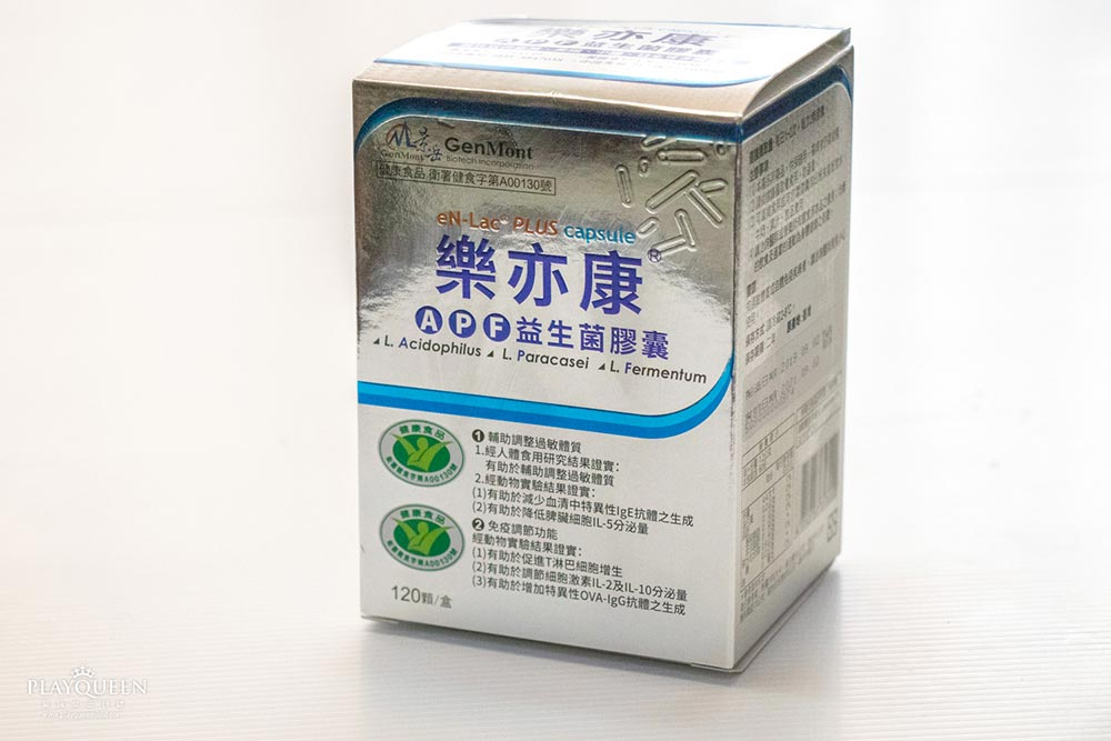 樂亦康®APF益生菌膠囊│榮獲國家健康食品雙認證 守護全家人健康