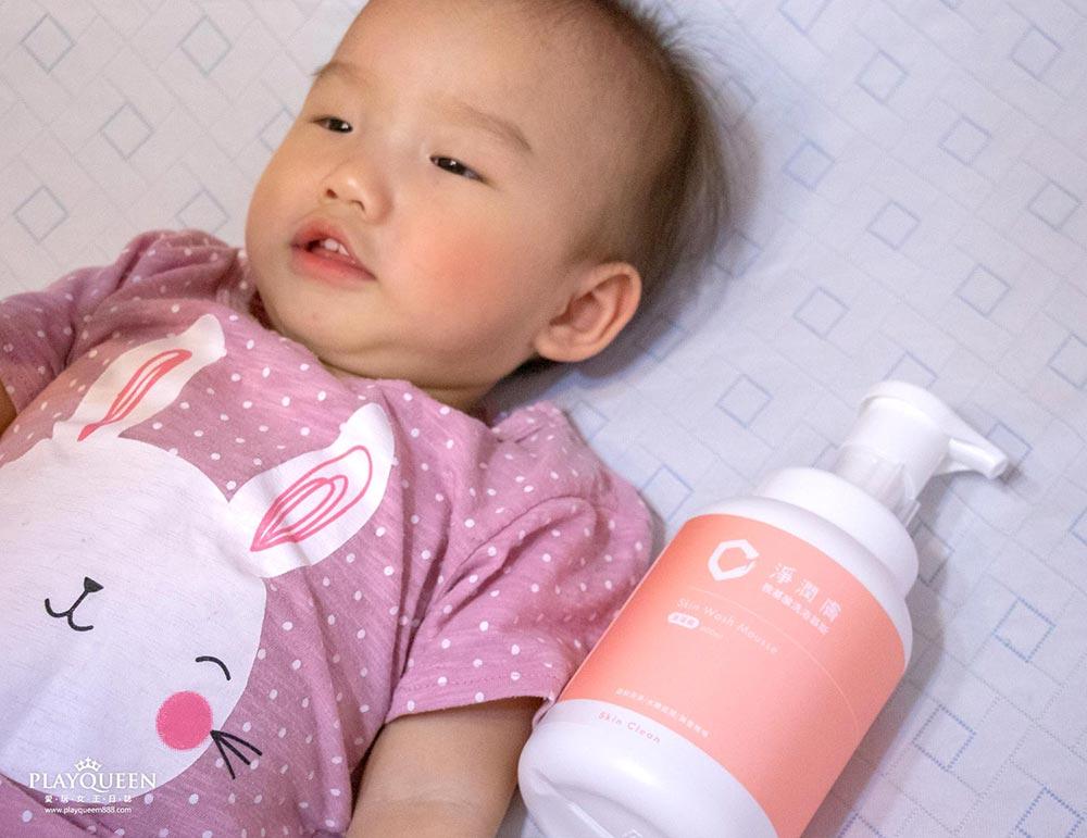 淨淨-淨潤膚│不刺激、零過敏成分,最安心的洗澡沐浴乳,給寶寶最好的保護
