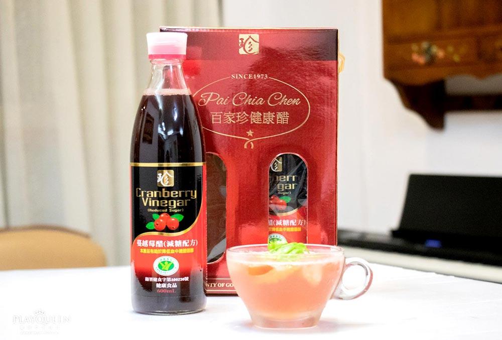 蔓越莓醋(減糖配方)百家珍健康醋,有助於降低血中總膽固醇,唯一通過健康食品認證的健康醋