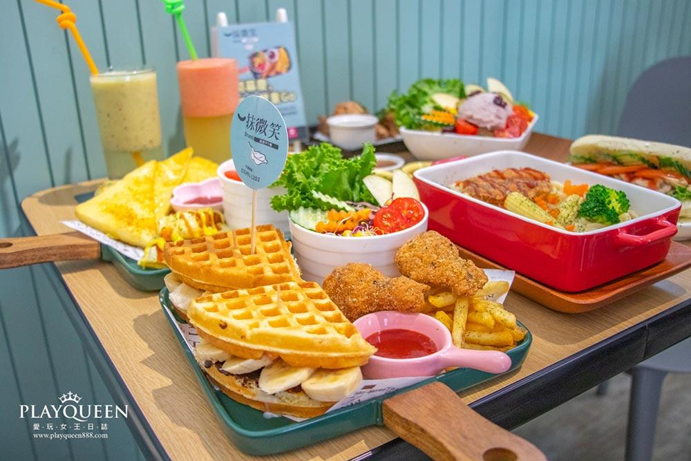 一抹微笑蔬食早午餐|下午茶、輕食、早午餐,桃園最新夢幻美食推薦