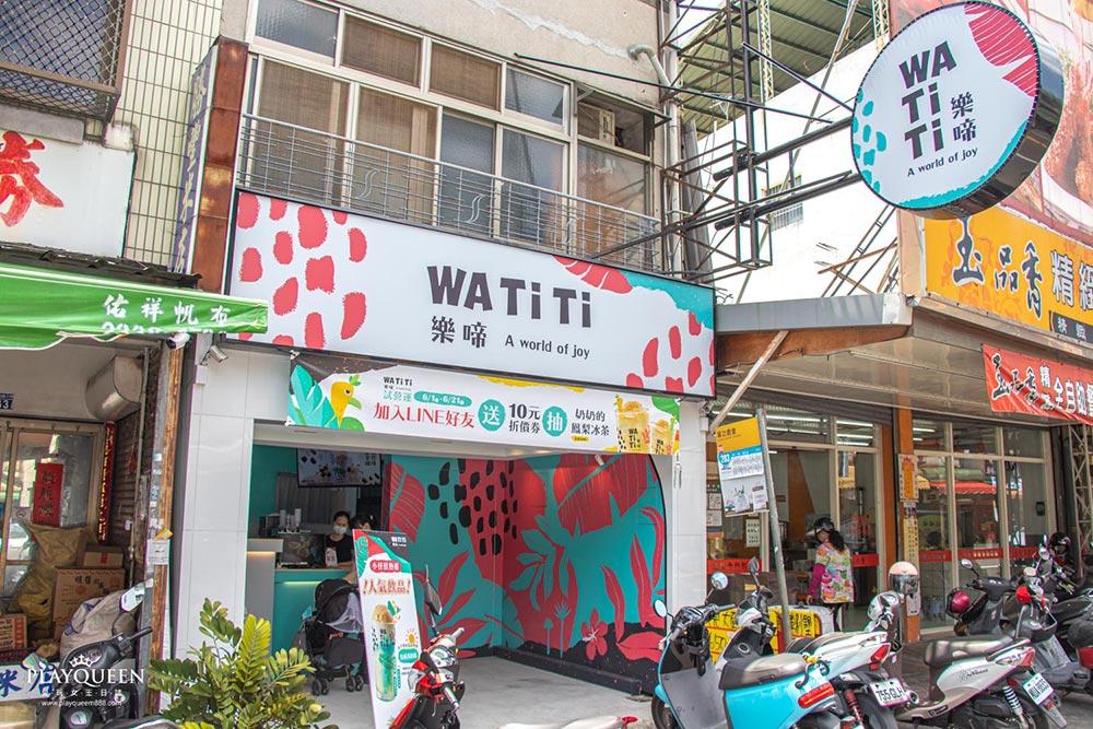 樂啼 WATiTi |台中北屯區網美飲料店,現打夏日漸層蔬果汁,熱帶海島怪獸創意飲品