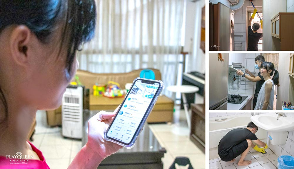 潔客幫│全台最大線上預約打掃平台,居家清潔、冷氣清洗、大掃大小事一鍵搞定
