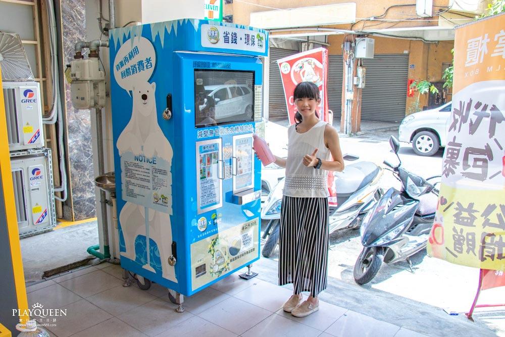 洗寶公司,便利家洗衣精補充機X加倍潔抗菌淨味洗衣精,環保、省錢,全台最便宜的自助洗衣精