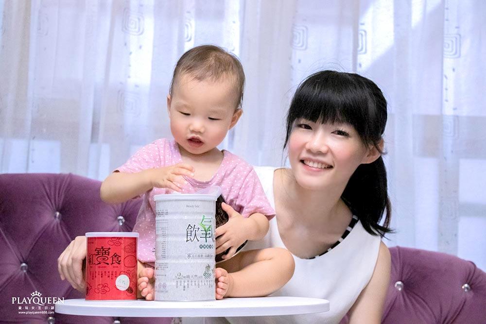 美人語Beauty Talk|飲氧品、黑寶食、紅寶食,全食物研磨飽足感,營養補充,天然寶寶副食品