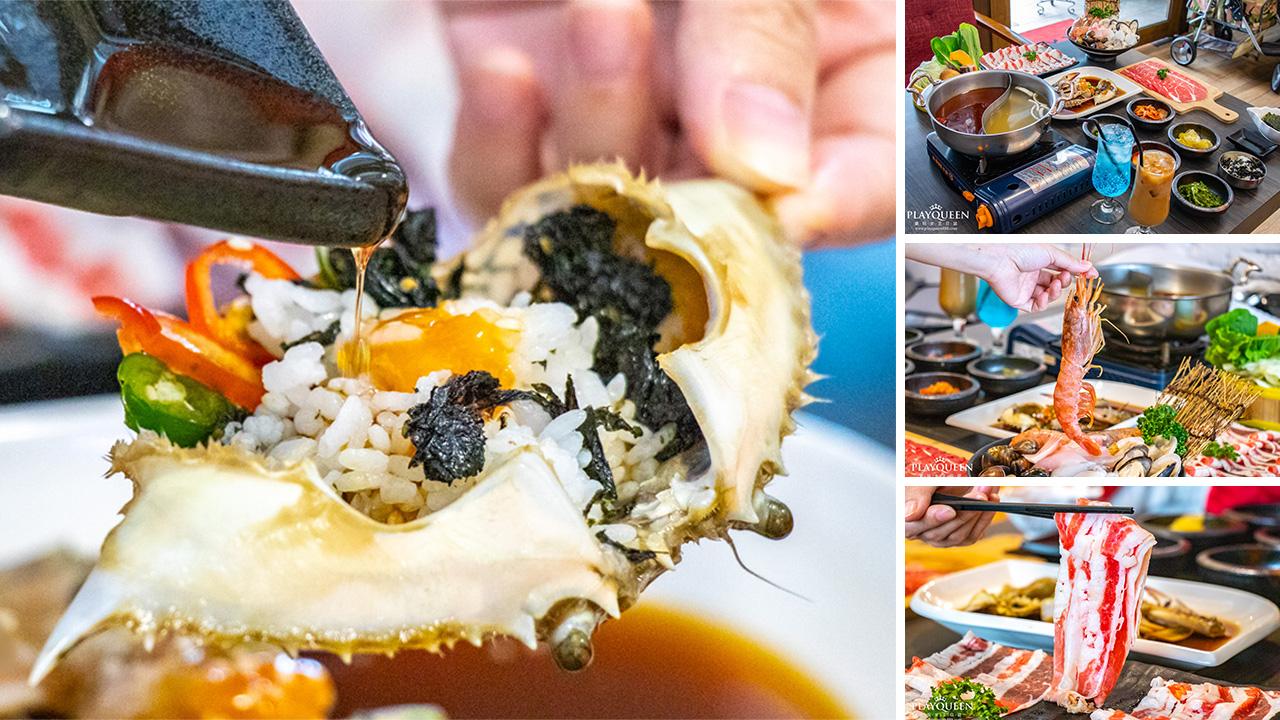 蝦拼鍋│台中逢甲必吃韓式醬油螃蟹、天使紅蝦,超鮮美味海鮮火鍋一吃上癮