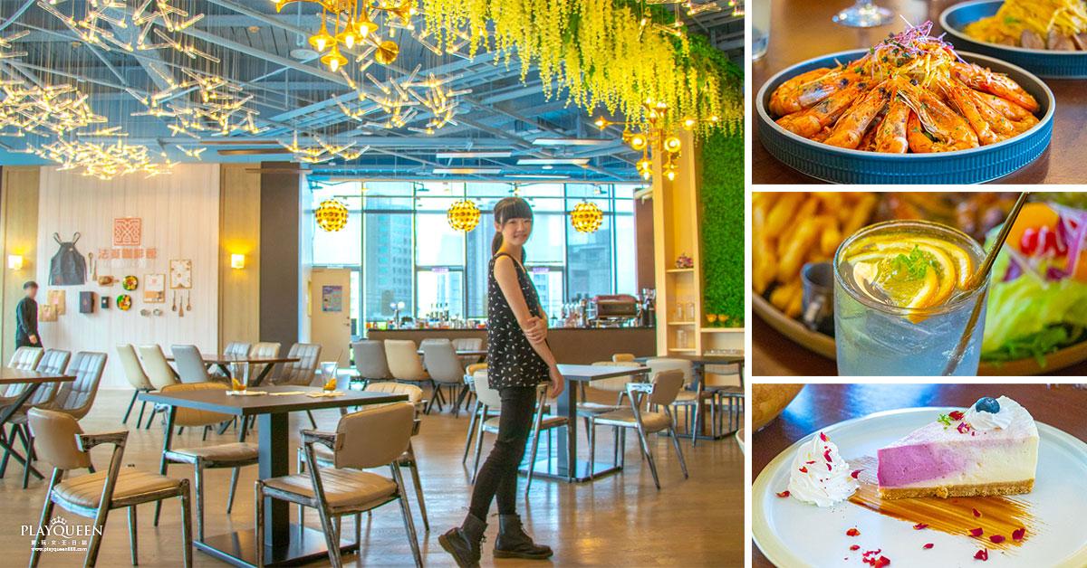 法覓咖啡 Fourmi Cafe 新竹店|下午茶甜點、早午餐,情侶約會,新竹美食親子餐廳