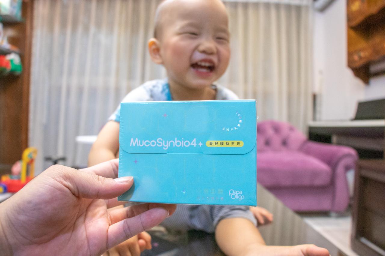 PaPaOligo糖老爹│MucoSynbio4+愛兒膜益生元MS4+專為寶寶設計專利益生菌,綠藻因子保護膜,寶寶健康的秘密