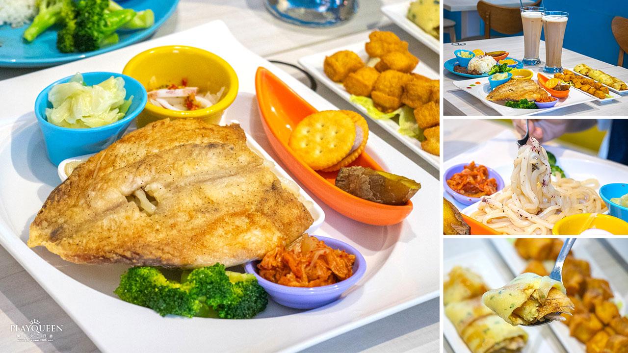 牛奶魚Milk Fish|虱目魚無刺創意料理,台中親子餐廳推薦,台中北屯區早午餐推薦