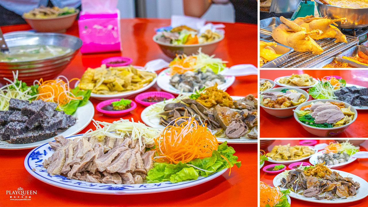 美國獅-阿秀鵝肉|台中南區超平價鵝肉小吃,新樂園超級市場超人氣鵝肉飯,台中美食推薦