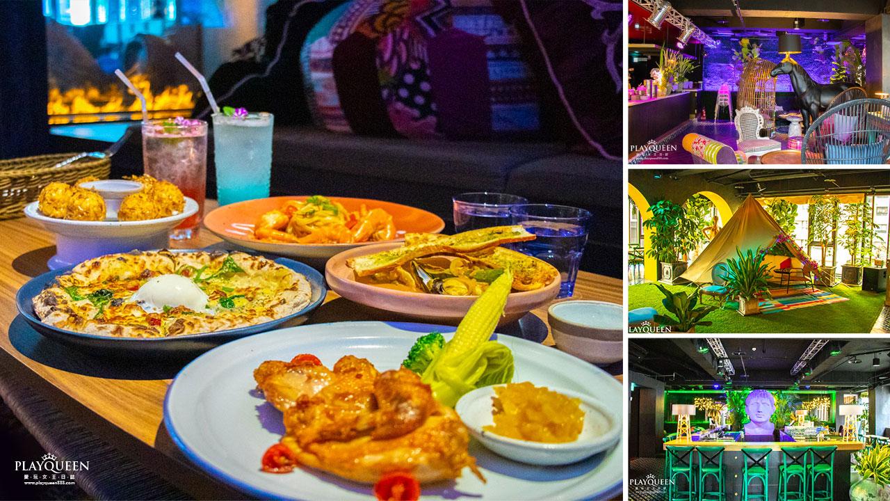 Chill Play去憂不累|2021台中網美餐廳,七期超美奢華Club風格餐廳,聚餐、小酌,台中美食推薦