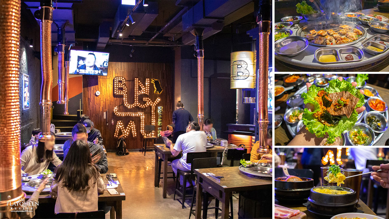 Bungy Jump 笨豬跳韓式燒烤,台中七期頂級燒烤,桌邊現烤服務,超霸氣燒肉套餐