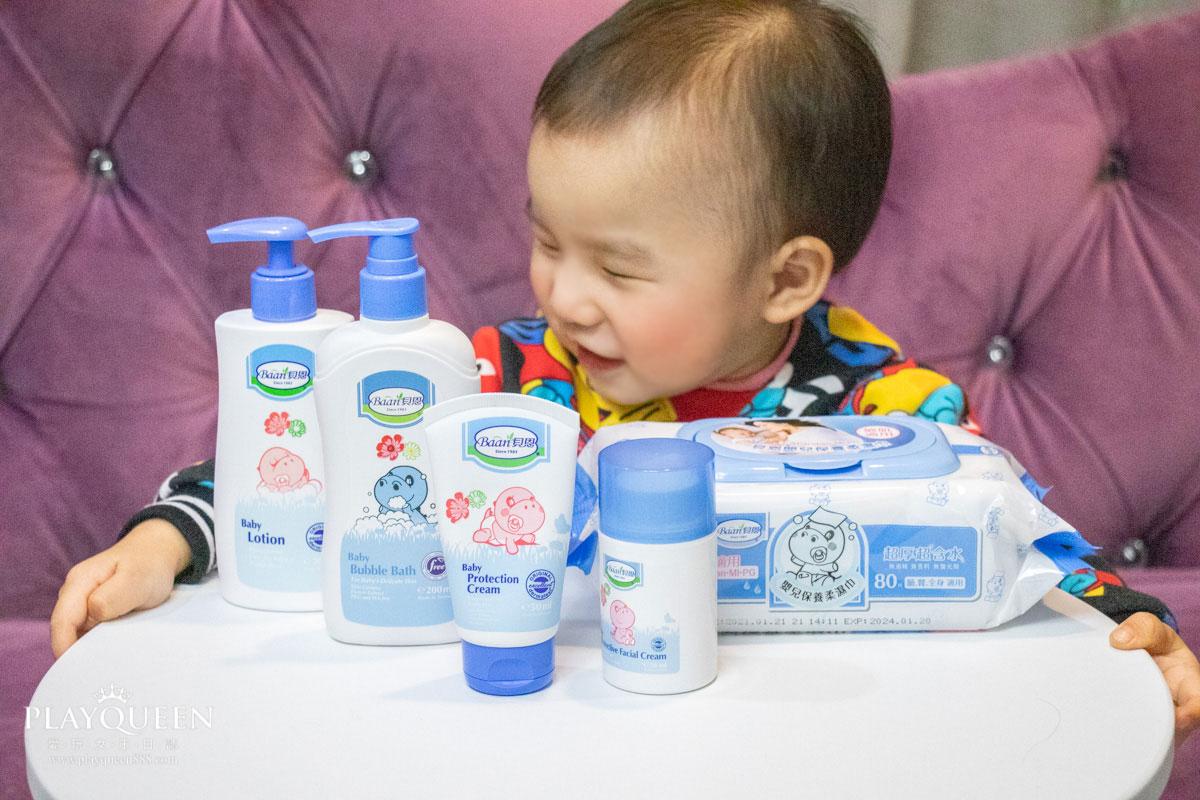 Baan貝恩│嬰兒保濕系列商品,源自德國天然無毒純淨乳液,給寶寶最無微不至的呵護