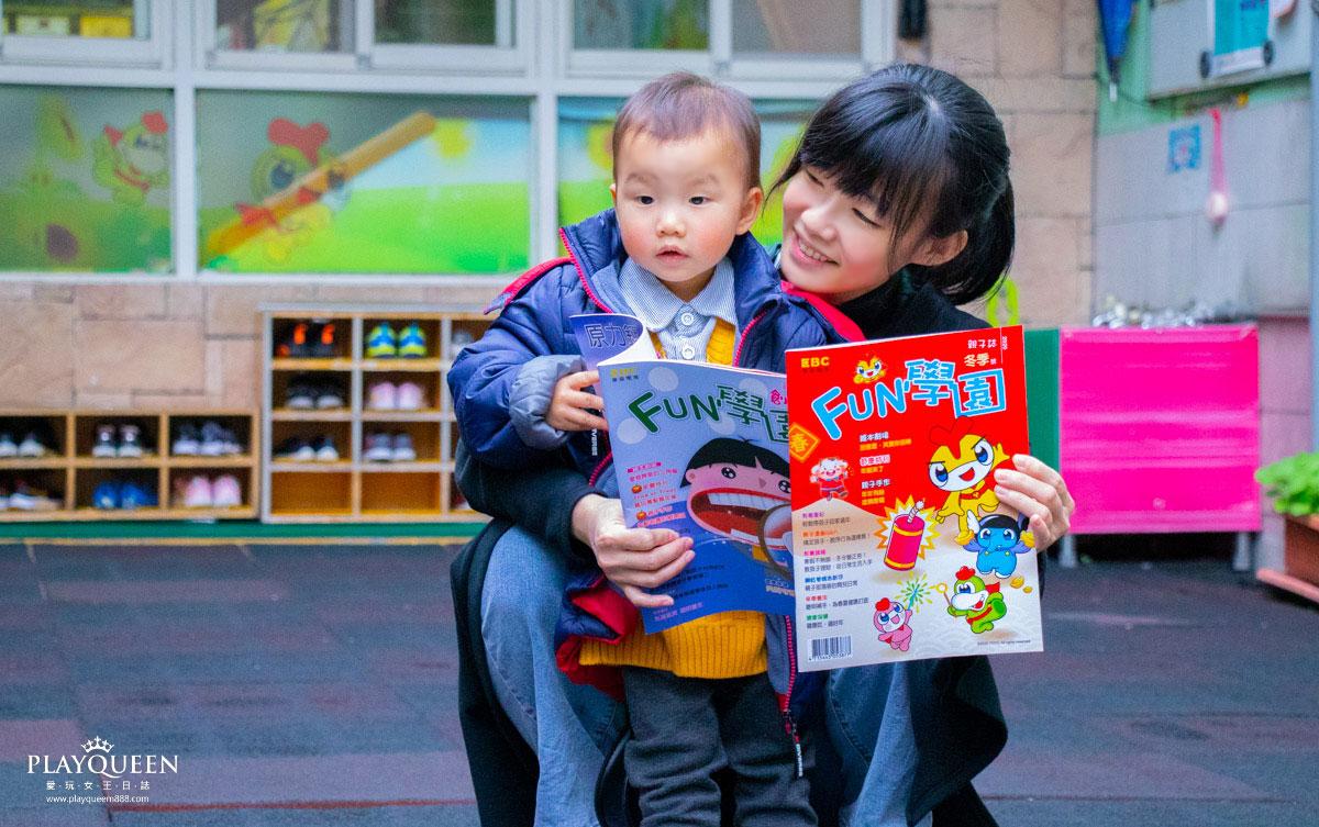 私立育昇幼兒園