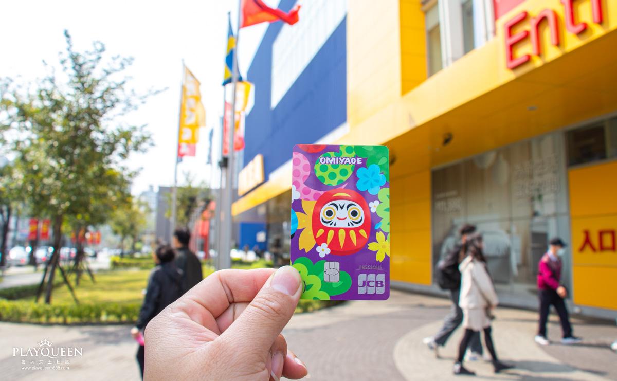 【富邦J卡】J POINTS卡一般消費最高3%無上限,星巴克咖啡週週買一送一,食衣住行一卡通