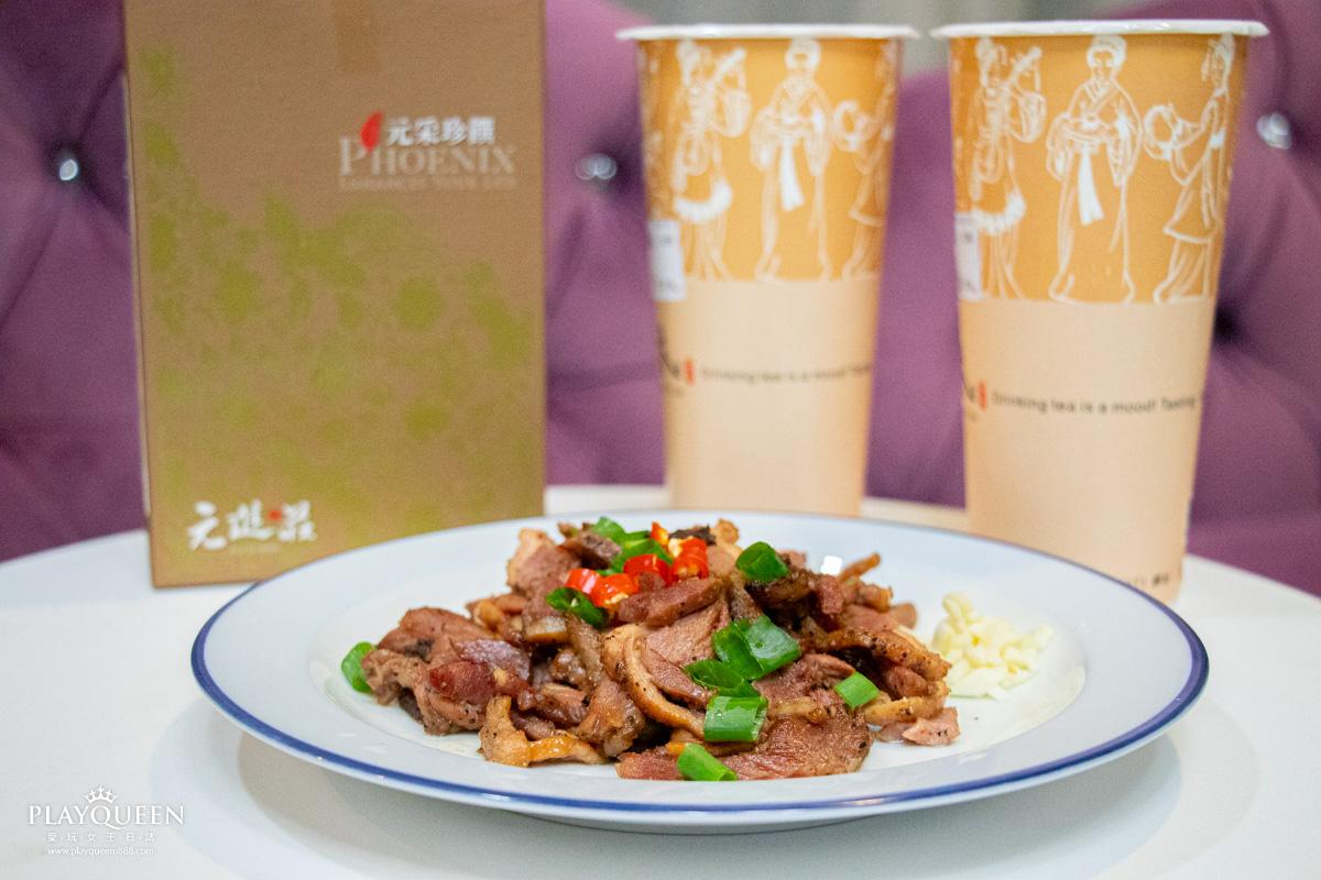 元采珍饌(元進莊)-蔗香鴨賞,雲林在地土番鴨,冷凍即食HACCP的認證的美味小菜!