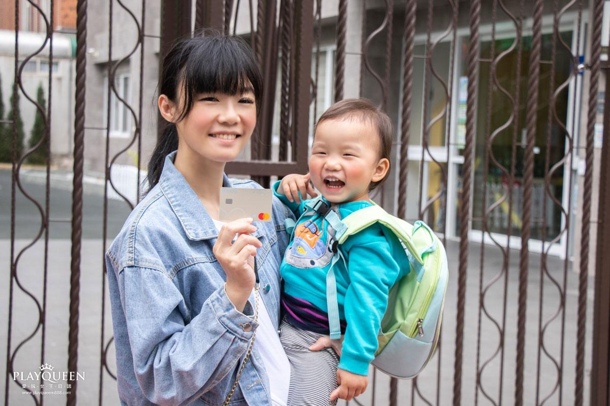 華南銀行 Rich+富家卡,你的國民理財卡! 國內回饋最高4%、國外最高5%,每筆消費還可累積儲蓄點數,爸媽必備神卡!