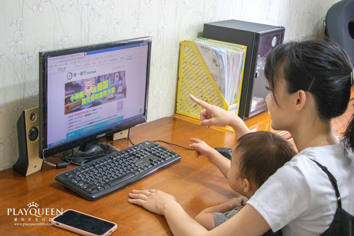 iLeo小粉獅最優匯-美元優利定存方案(第一銀行),給孩子的第一筆美金定存,最高年息1.88%,再享匯率減碼4分