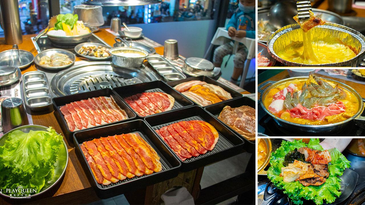 阿豬媽아줌마韓式烤肉x火鍋吃到飽,韓式進口原料,濃郁起司燒烤,台中一中美食推薦