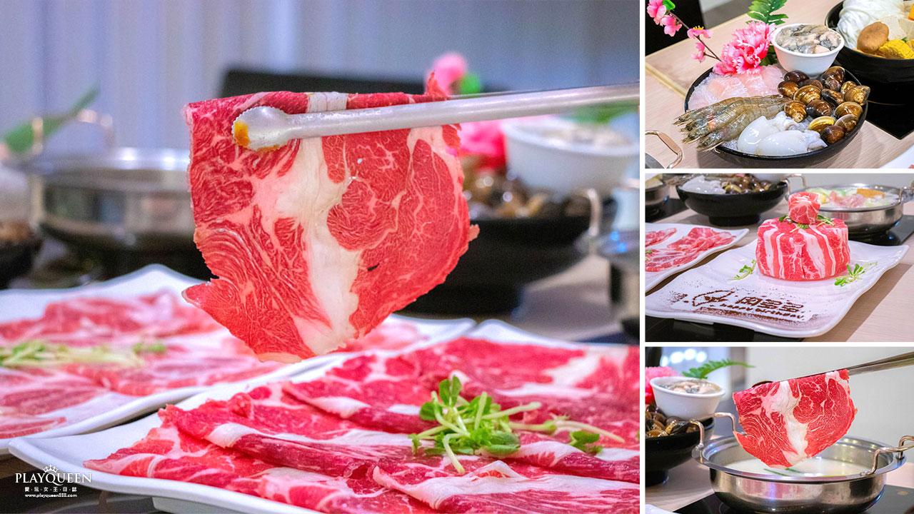 肉多多火鍋-彰化旭光店
