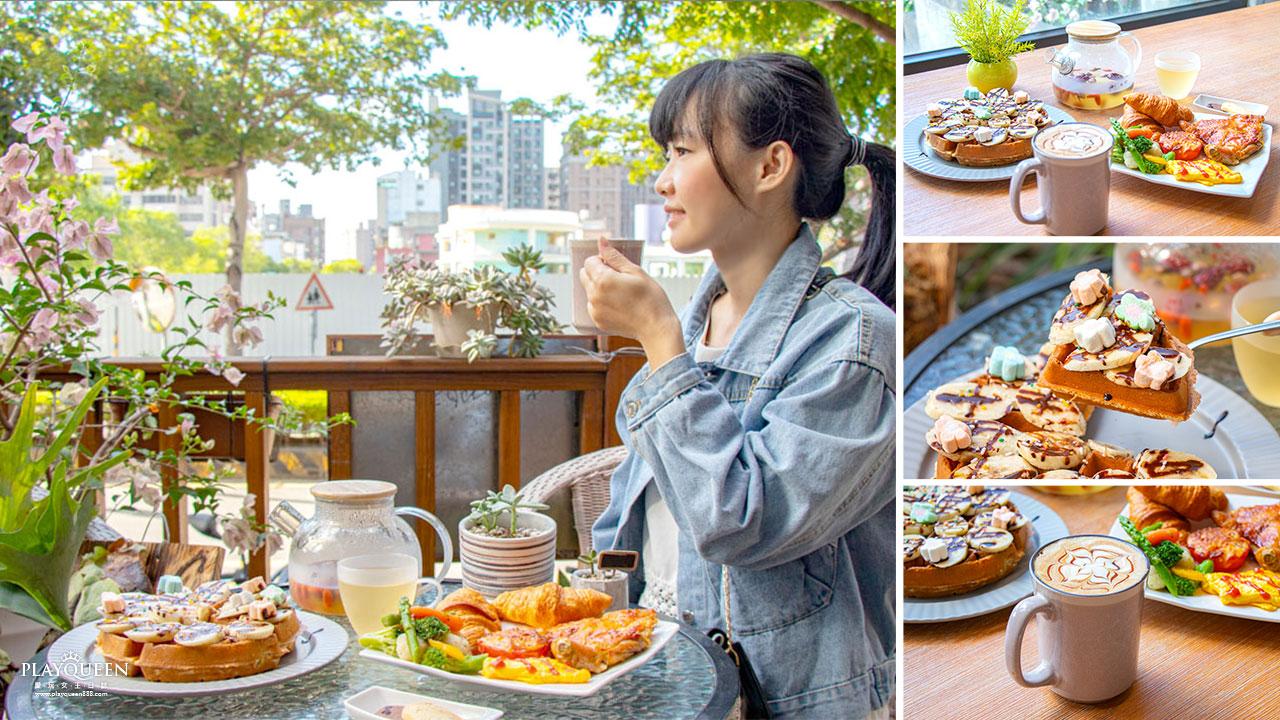 城市精品咖啡HoldMind|新竹咖啡廳、下午茶必訪秘境,城市水泥牆中的綠地美食,2022竹北美食推薦